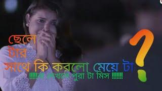 bangla hot songs