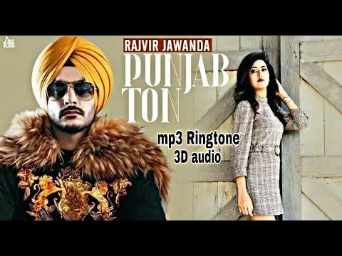 Xxx Mp4 Punjabi Ton Rajvir Jawanda Mp3 Ringtone । 3D Audio । Link In Description । Download Now । 3gp Sex