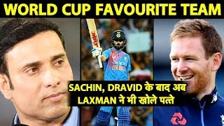 India and England favorites for World Cup 2019, says VVS Laxman | Sports Tak