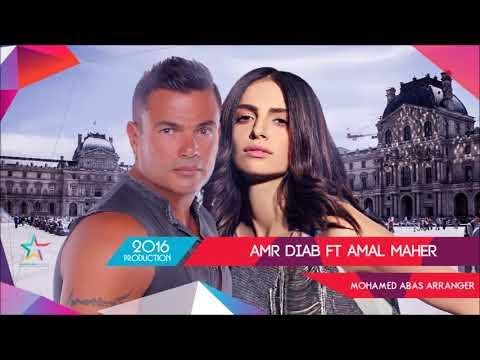 Xxx Mp4 ديويتو عمرو دياب وامال ماهر Duet Amr Ft Amal Maher 3gp Sex