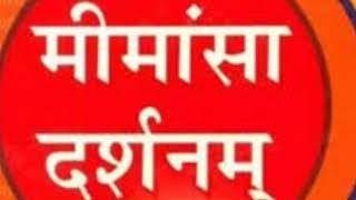 Mimansa darshan by maharishi jamini-qciyoga exam syllabus.