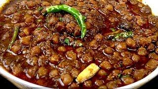 छोले बनाने का ये नया तरीका देखकर आप सारे पुराने तरीके भूल जाओगे   Pressure Cooker Amritsari Chole