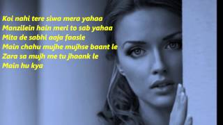 Kabhi Jo Baadal Barse Full Song LYRICS VIDEO | Arijit Singh |Jackpot 2013
