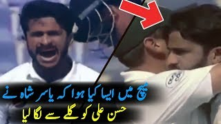 Hassan Ali Best Reply To Haters In Pakistan Vs New Zealand   3rd Day   1st Test   Highlights