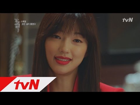 watch Guardian : The Lonely and Great God [스페셜] 도깨비 속 신이 머물다간 순간 #삼신 #나비신 170113 EP.13