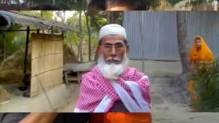baba bangla song