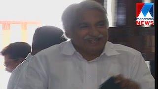Ommanchandy in Goa  | Manorama News