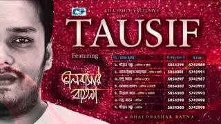 Valobashar Bayna | Tousif | Audio Jukebox | Farabee | Sharalipi | Luipa