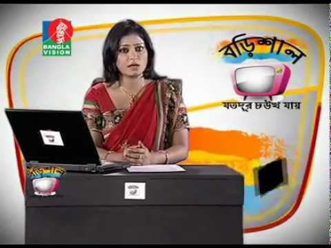 Funny Bangla News The Future of Bangladesh Noakhali News Community TV