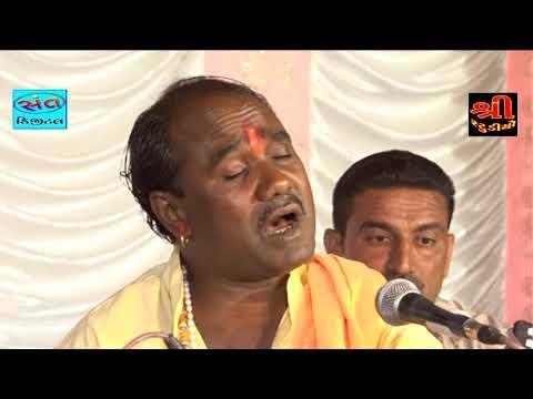 Xxx Mp4 RAMDAS GONDALIYA BELAMPAR Gujarati Bhajan Download 3gp Sex