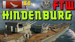 KMS Hindenburg -Kraken (8 kills) - Double Strike - World of Warships