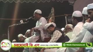 Mufti Rezaul Karim New Bangla Boyan - Emotional And Heart Touching!!