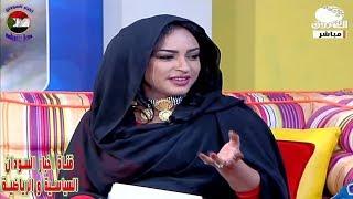رشا الرشيد بصراحة اكثر - الشخصية الفضولية و الناس الحشريين - قناة الشروق 2017