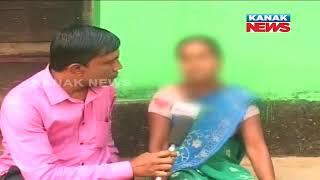 Koraput Gang Rape: Interview With Victim's Kin