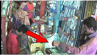কিভাবে চোর ধরা খেলো সোনাইমুড়ি বাজারে CCTV ক্যামেরায়