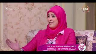 السفيرة عزيزة - مداخلات الجمهور ورأيهم في الاختلاط بين الأطفال في الفصل .. مع أم ضد؟