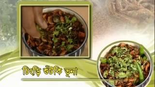 Siddika Kabir's Recipe Episode-253 | Siddika Kabir & Sujan| Food Recipe