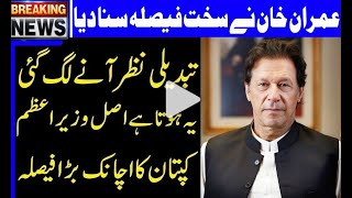 News headlines Pakistan today | News Headlines Pak  |14 November 2018 | Breaking News | Draz News