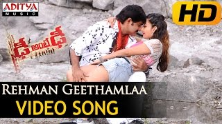 Rehman Geethamlaa Video Song || Dhee Ante Dhee Video Songs || Srikanth, Sonia Mann