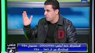أحمد الخضري يسخر: الإعلام هيبدأ حملة ضم وليد أزارو لمنتخب مصر