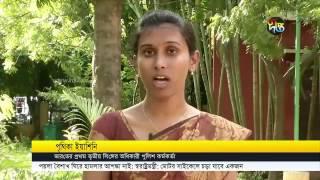 Deepto News Special Story: তামিলনাড়ুতে তৃতীয় লিঙ্গের পুলিশ উপ-পরিদর্শক পৃথিকা ইয়াশিনি