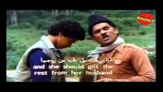Daisy Malayalam Movie Comedy Scene JAGATHY