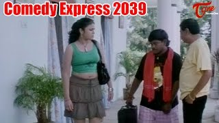 Comedy Express 2039   B 2 B   Latest Telugu Comedy Scenes   #ComedyMovies