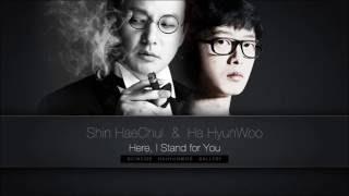 국카스텐 하현우 with 넥스트 신해철 - Here I Stand For You(히얼아이스탠드포유)