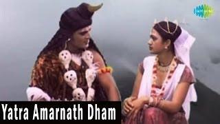 Yatra Amarnath Dham | Bhajans By Hari Om Sharan | Anup Jalota | Jagjit SIngh