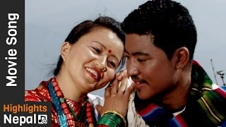 Gurung Salaiju Song - Phirumala Gurung Movie Song Ft. Deena Gurung, Ganesh Gurung