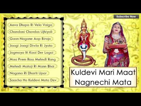 Xxx Mp4 Nagnechi Mata Bhajan 2017 NAVRATRI SPECIAL Shyam Paliwal AUDIO JukeBox Rajasthani Songs 3gp Sex
