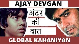 Ajay Devgan biography in hindi   Raid   Bollywood movie star