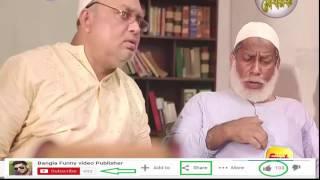 Bangal drama funny videos Musharraf osadarn ekta rog