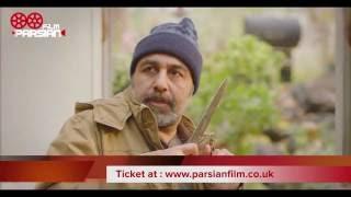 نمایش فیلم دارکولا در لندن با حضور رضا عطاران