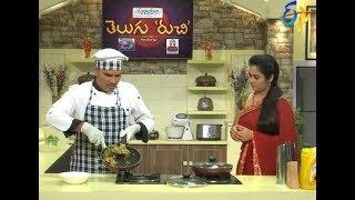 Telugu Ruchi   21st October 2017   Full Episode   ETV Telugu