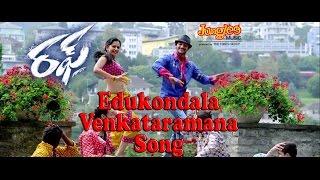 Edukondala Venkataramana | Rough Song Teaser | Aadi | Rakul Preet | Manisharma