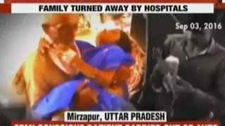 Pregnant Mother & Child Die After Medical Negligence in Mirzapur