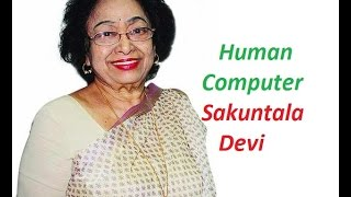 shakuntala Devi Guinness World Record ||Human Computer Sakuntala Devi ||