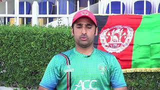 Asghar Stanikzai on the Cricket World Cup Qualifier