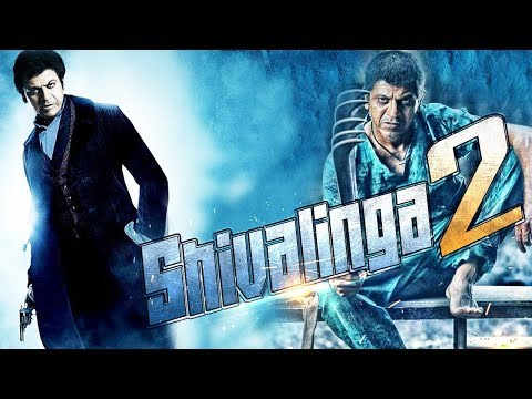 Xxx Mp4 New South Indian Full Hindi Dubbed Movie Shivalinga 2 2018 Hindi Dubbed Movies 2018 Full Movie 3gp Sex
