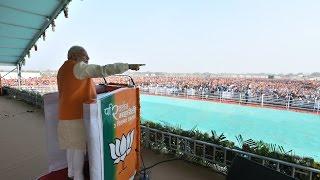 PM Modi's Speech at Parivartan Rally in New Moradabad, Uttar Pradesh