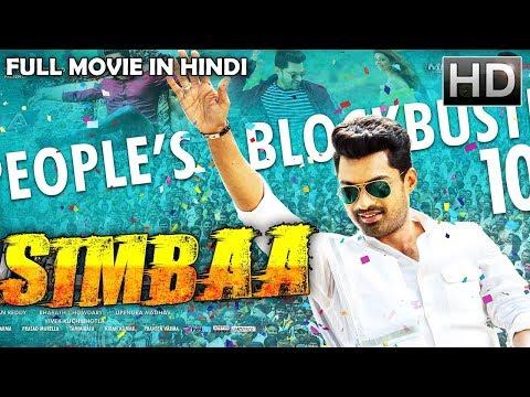 Xxx Mp4 Simbaa 2018 NEW RELEASED Full Hindi Dubbed Movie Aanandhi 2018 Dubbed Movie 3gp Sex