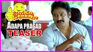 Jayammu Nischayammu Raa 2016 Trailer - Krishna Bhagavan Introduction | Adapa Prasad