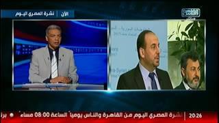 تفجيرات انتحارية فى حمص.. و«جنيف 4» تبحث الانتقال السياسى