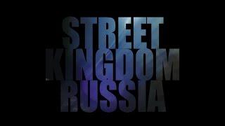 STREET KINGDOM RUSSIA