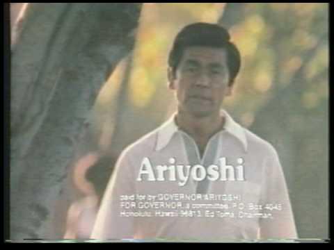 Ariyoshi For Governor - Parks Spot