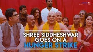 Shree Siddheshwar Goes On A Hunger Strike   Oh My God   Akshay Kumar   Paresh Rawal   V18MP