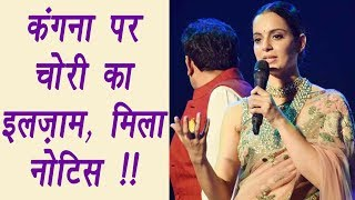 Kangana Ranaut gets LEGAL NOTICE for stealing Rani of Jhansi | FilmiBeat