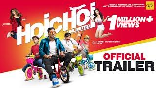 Hoichoi Unlimited   Official Trailer   Dev   Aniket C   Koushani   Puja   Puja 2018