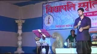मैथिली नचारी :विकाश झा Maithili Nachari : Vikash Jha